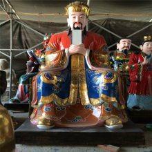 温州正圆神像五岳帝君厂家,玻璃钢东岳大帝,碧霞元君神像生产厂家