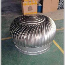 榆林300型无动力屋顶排风扇什么地方有卖的 不锈钢201型 河北华强