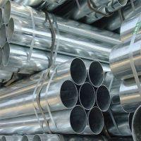 沈阳1.5寸消防内外涂塑钢管,DN20*2.75镀锌管多少钱一米