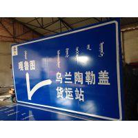 青海道路标志牌制作厂家15829849378 青海旅游景区标志牌专业生产