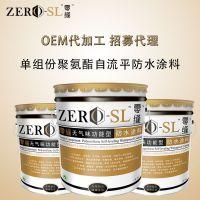 非焦油型单组份聚氨酯防水涂料环保无味自流平防水涂料厂家直销