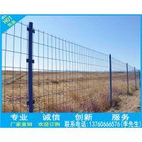 钦州种植场浸塑护栏 梧州养殖围栏网 玉林山地围网