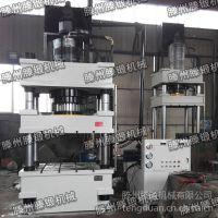 厂家直销800吨不锈钢制品拉伸液压机 铁锅成型油压机
