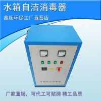 MBV-031EC深度氧化水处理机,水箱自洁消毒器,小区水质改善设备,水杀菌消毒设备