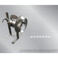 广西污水处理厂污水搅拌机7.5KW单主机性价比