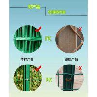 新疆厂家直销绿色荷兰网 绿色隔离栅栏 16.42kg/卷