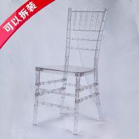 户外婚礼竹节椅亚克力竹节椅户外塑料婚庆椅子透明椅子亚克力餐椅