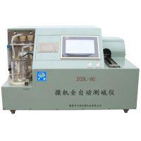 煤炭化验设备/化验煤炭硫含量的仪器/微机全自动测硫仪/中创仪器