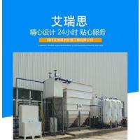 成套污水处理设备/苏州水处理设备厂家