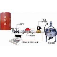 江西明柏定量控制配料仪表,食品加水控制流量计 化妆品厂罐装流量计
