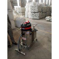 山东养殖场专用无线吸尘器 车间清理鸡毛鸭毛鹅毛威德尔WD-80P