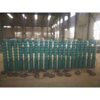 新疆深井泵200QJ50-260
