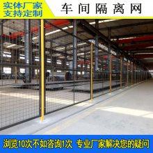河道边框防护网厂家 海口仓库护栏网 海南厂房围墙围栏网