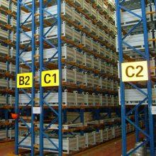 非标波纹板钢制周转箱生产厂家