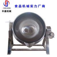 优质夹层锅生产厂家 凯乐丰电加热中药熬制蒸煮锅 可定制