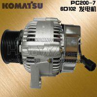 小松PC200-7勾机发电机配件18027299616 6D102发电机