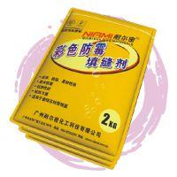 NM-810彩色防霉填缝剂