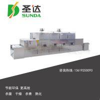 圣达SD80KW微波玻璃纤维干燥机