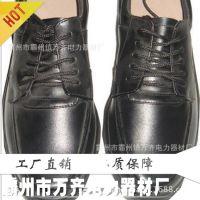 6KV电工绝缘皮鞋耐油绝缘电工鞋 劳保鞋 三证齐全