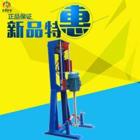 亳州诺源发泡分散机 15kw强力分散机 精细涂料均质机 量大从优