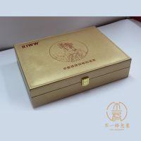 北京昌平区化妆品皮盒厂家,烫金凸印可定制礼品盒