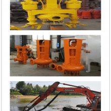 液压搅拌器,全液压驱动清淤泵,生产挖掘机淤泥泵