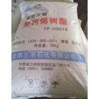 高流动PP 甘肃兰港石化 H9018