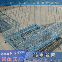 可折叠式仓储笼|重型移动式快递笼|分拣金属料箱多少钱