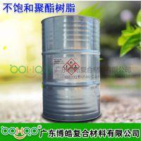 广东博皓 玻璃钢船用树脂430 390 956N力联思产品华南区域代理 环氧双酚乙烯基树脂