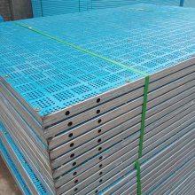 北京金属外架网供应商 [国帆]爬架防护网