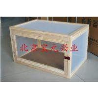 养虫盒、林业有害生物防治养虫盒、北京养虫盒设备