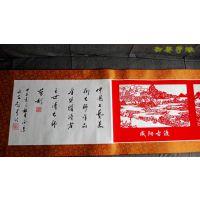 西安长安八景剪纸卷轴 陕西名家手工剪纸高档木盒包装《关中八景剪纸收藏卷轴》