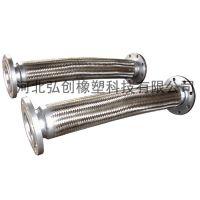 拉萨供应/不锈钢金属软管/金属波纹管/品牌特惠