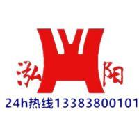河南泓阳压力容器有限公司