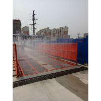 咸阳安中工程洗轮机感应式洗车机