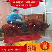 郑州厂家现货热卖斗牛机游艺机,玻璃钢材质机械玩具,西班牙斗牛机