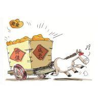 掌乾财经股票培训:新经济概念斗赢白马