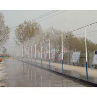 西安哪里有卖工地围挡围栏喷雾-西安杰欧环保科技有限公司