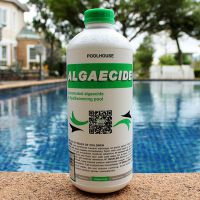 厂家批发游泳池专用水处理药剂除藻剂,高效杀菌灭藻剂