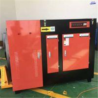 ED-15000风量UV光解净化器 10000风量光氧等离子一体机 工厂除臭设备