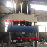 滕锻直销2000吨化粪池成型液压机 三梁四柱大型模压油压机