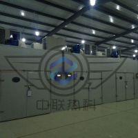 桂花糖块烘干机空气能热泵干燥箱房环保节能型湖南中联热科180620自主研发设备