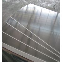 主营苏州7003铝锌合金 7003铝合金板 铝管
