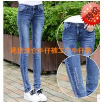 蓝天白云牛仔裤尾货质量好款式时尚牛仔裤跑江湖地摊货源牛仔裤