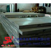 2B70铝板 LD7-1铝板