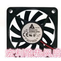 台达6010 12V 0.18A EFB0612HA工业机箱工控机散热风扇