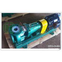 厂家直销 IHF65-50-160碱液自吸泵 、硫酸循环泵、盐酸循环泵 安徽绿环泵业