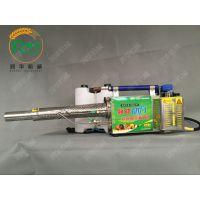 一键启动烟雾弥雾机 耐腐蚀背负式烟雾机 双启动锂电池弥雾机