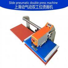 热转印烫画机,气动烫画机,自动升华转印机恒钧