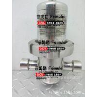 ZANDER S09-N/K 天然气滤芯 ZANDER HB09T